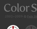 TIP Dne: Color Scheme Designer